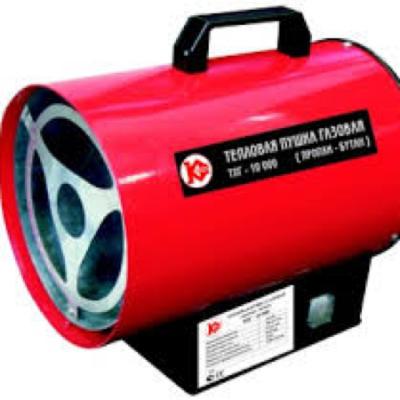 Big gas heater with fan