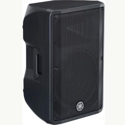 Set Active Yamaha Speakers